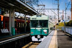 Keihan 700_707-708_2