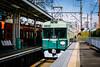 Photo:Keihan 700_707-708_2 By hans-johnson