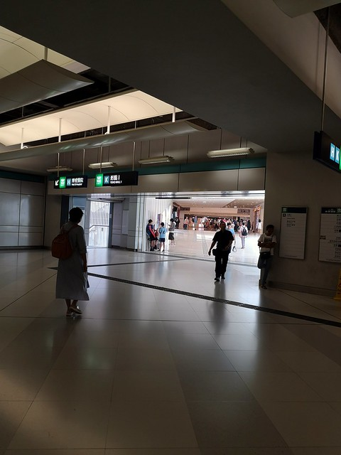 The mtr mall