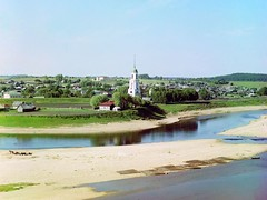 A view of the Vazuza River in Zubtsov, Russia ( c1910 )