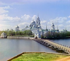 View of the Saint Nil Stolbenskii Monastery, Lake Seliger, Russia ( c1910 )