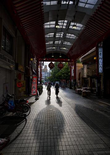 Nagoya, 10