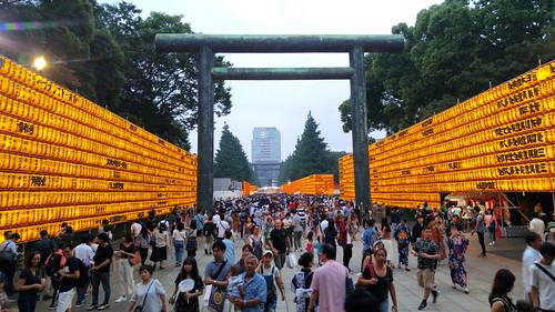 L'entrée du Mitama Matsuri