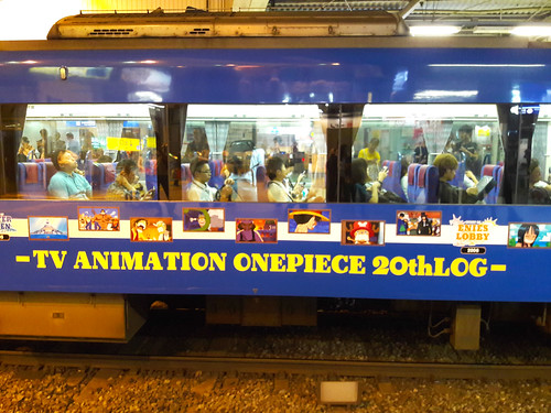Un train aux couleurs de One Piece