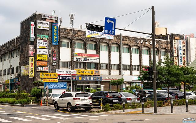Shin-Banpo plaza