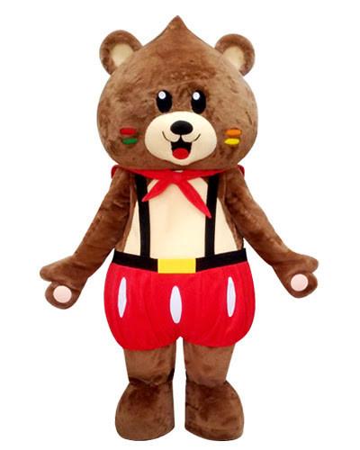 世界電視台-熊