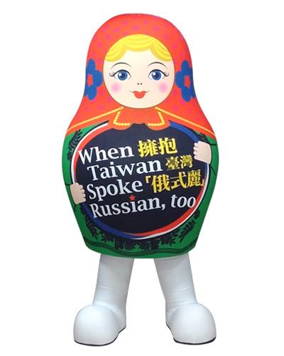 當代藝術-俄羅斯娃娃