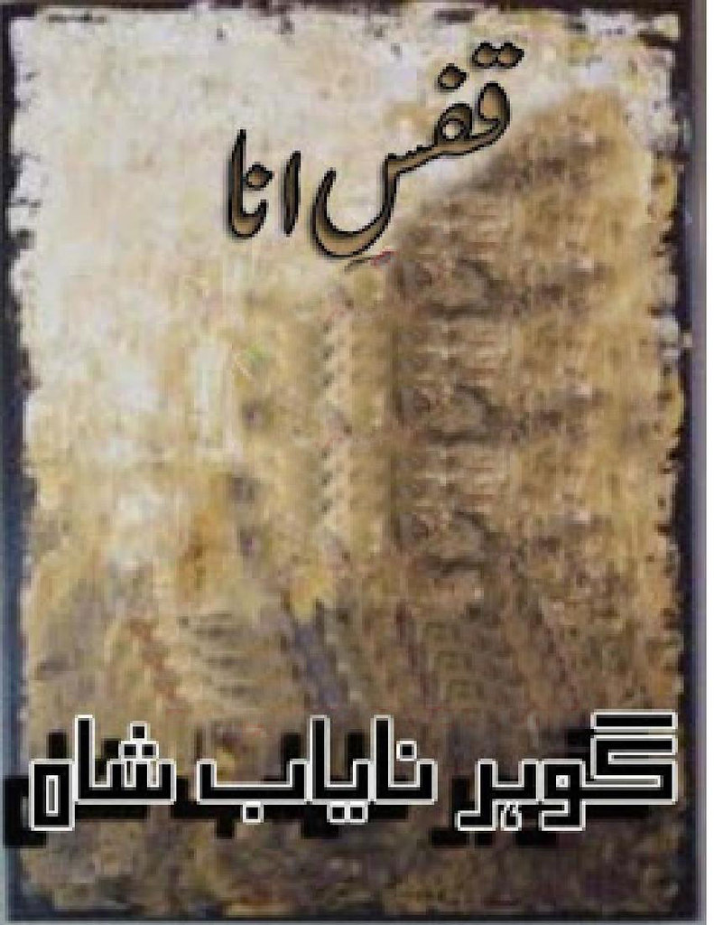 Qafs-e-Ana is a very well written complex script novel which depicts normal emotions and behaviour of human like love hate greed power and fear, writen by Gohar Nayab Shah , Gohar Nayab Shah is a very famous and popular specialy among female readers