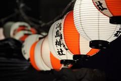 Fête des lanternes au Japon
