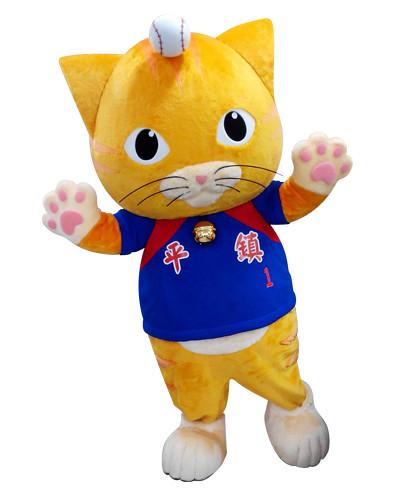 平鎮高中-平安貓