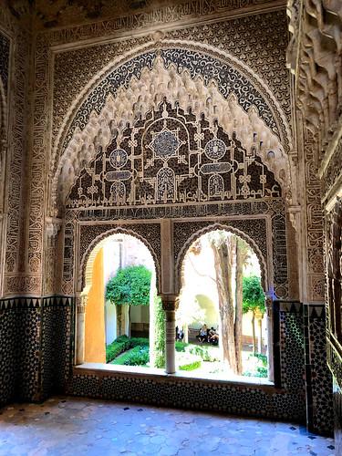 Granada, Alhambra -490