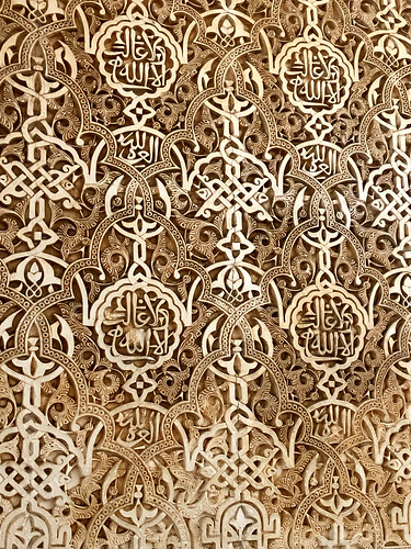 Granada, Alhambra -483