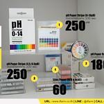 ขายกระดาษวัดค่ากรดด่าง กระดาษลิตมัส กระดาษpHคุณภาพสูง ราคาประหยัด