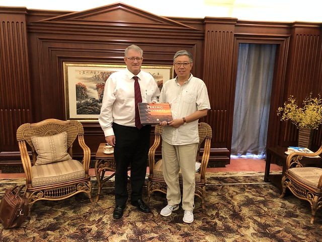 19.07 IIASA Asia National Member Organizations visit
