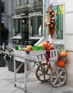 Урожай. Осеннее оформление витрин