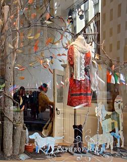 Деревья. Осеннее оформление витрин