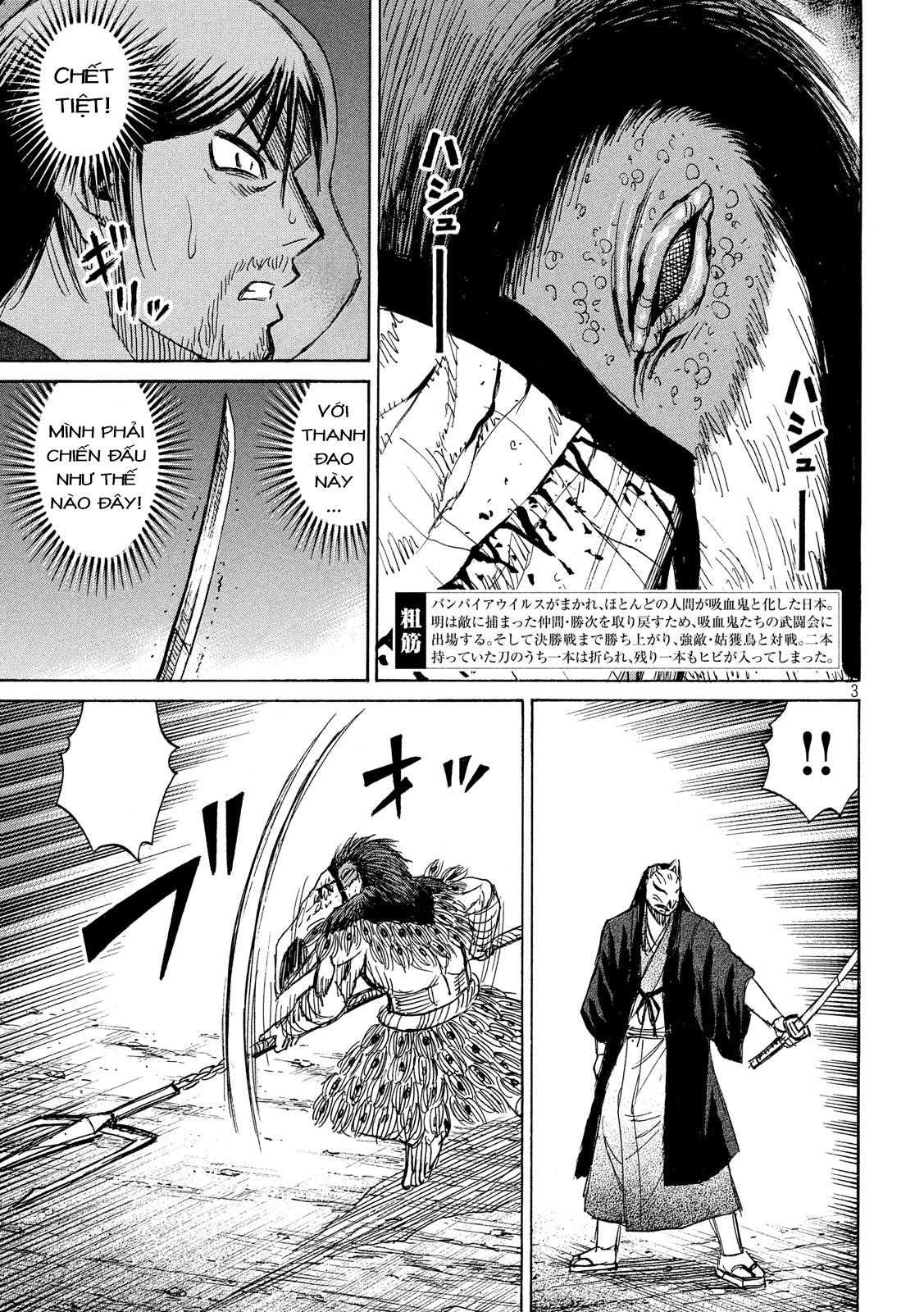 Higanjima ss3-chapter-209 trang 3