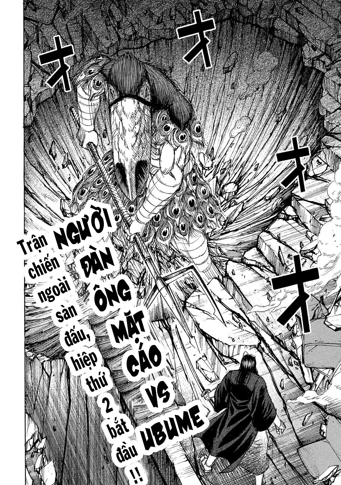 Higanjima ss3-chapter-210 trang 3