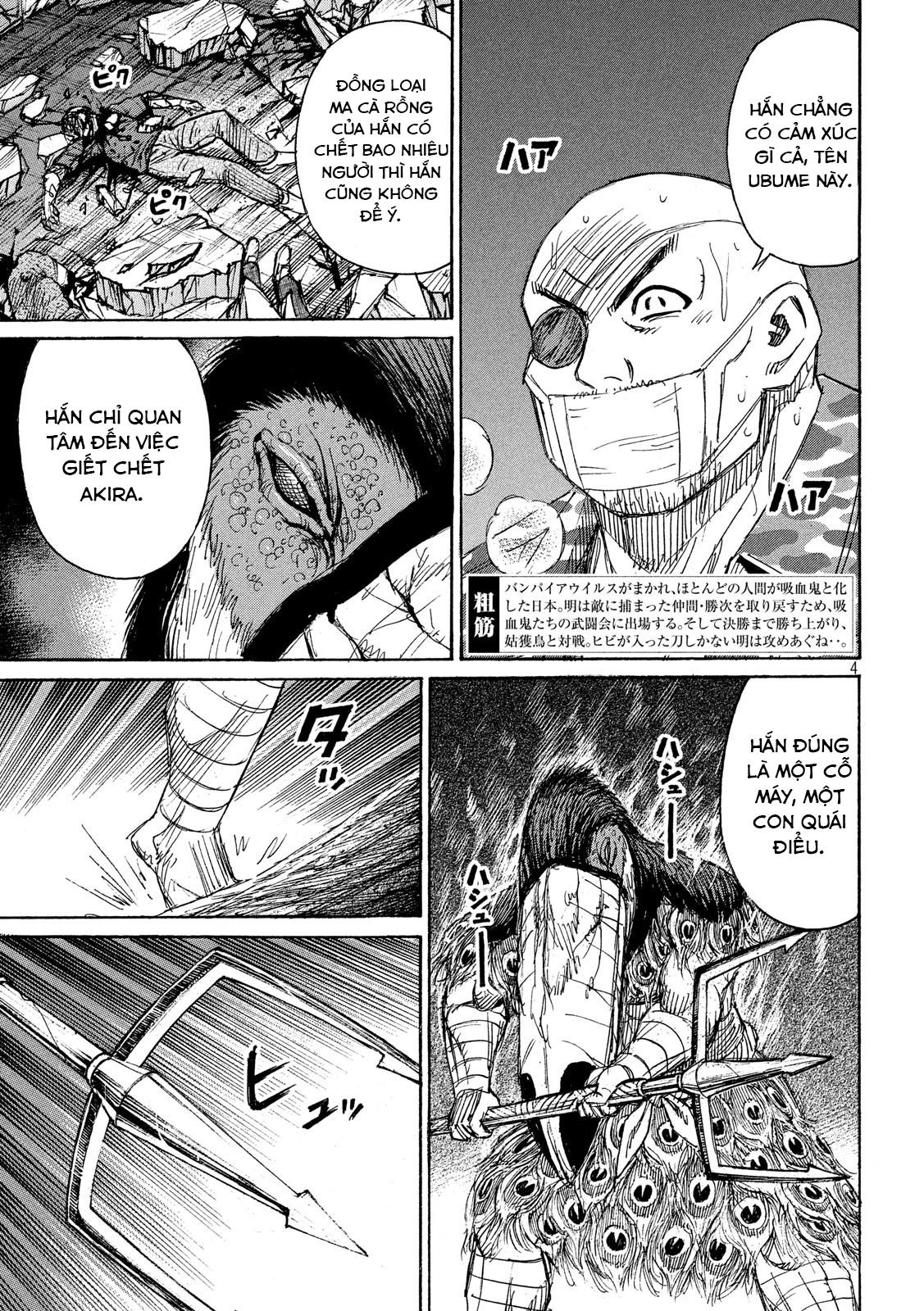 Higanjima ss3-chapter-210 trang 4