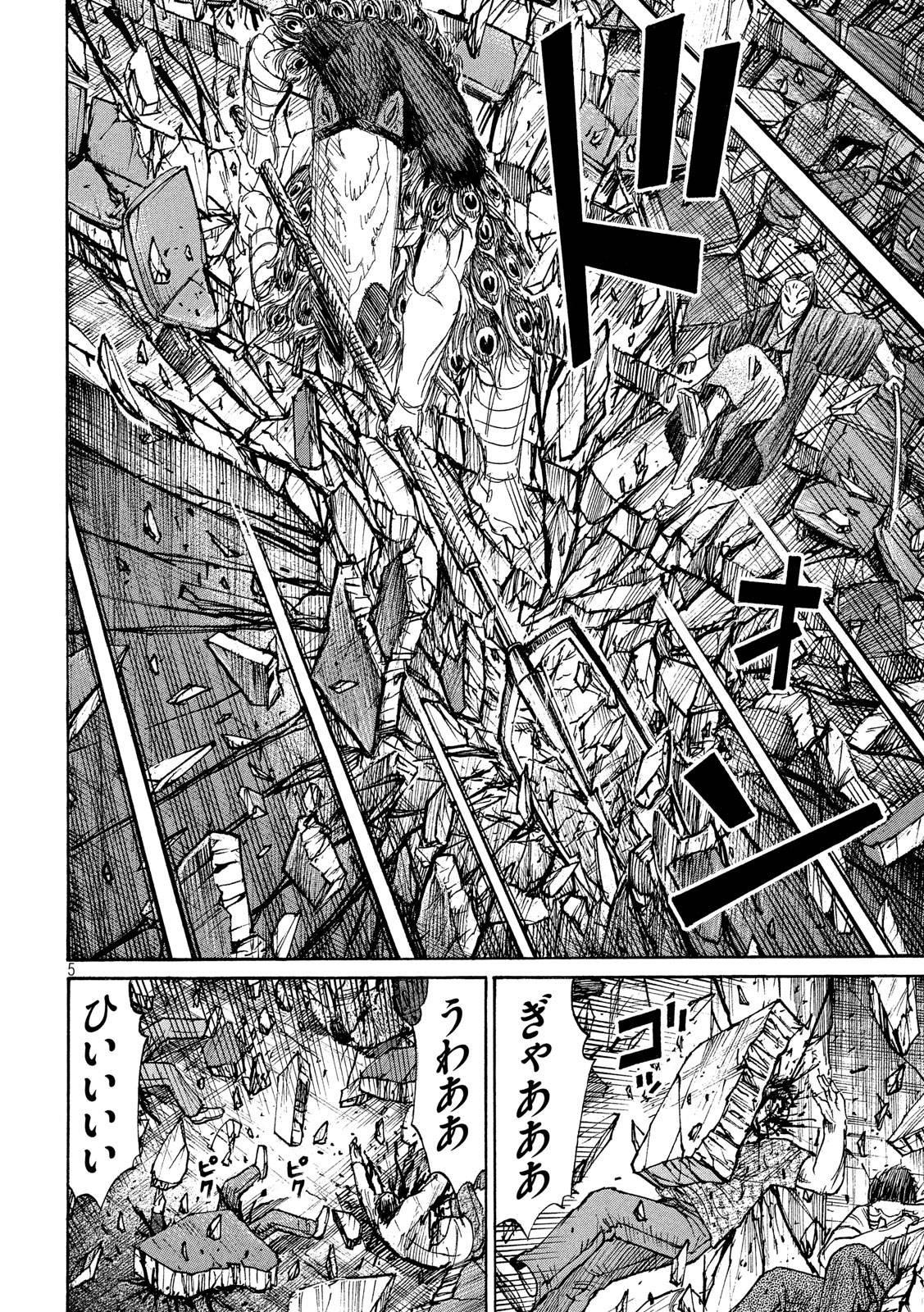 Higanjima ss3-chapter-210 trang 5
