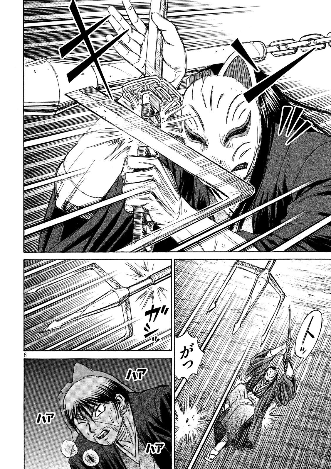Higanjima ss3-chapter-209 trang 6