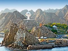 Sultanat d'Oman 2, Mascate la Capitale