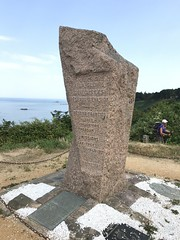 Shelburn Memorial above Plage Bonaparte, Plouha, Bretagne.