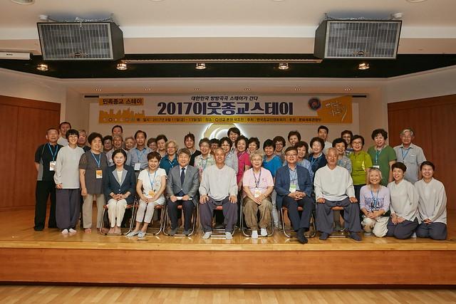 2017_이웃종교스테이_민족종교(선교)_0399