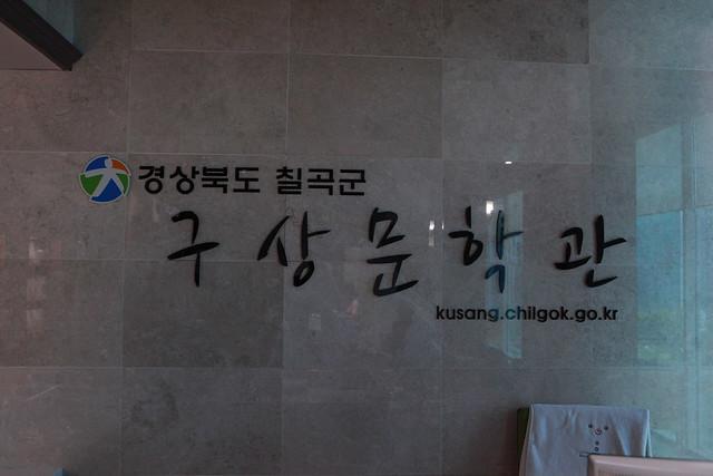2018이웃종교스테이_천주교_0233