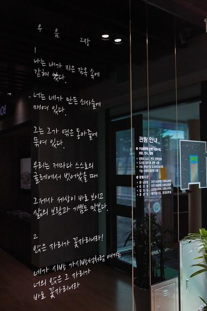 2018이웃종교스테이_천주교_0234