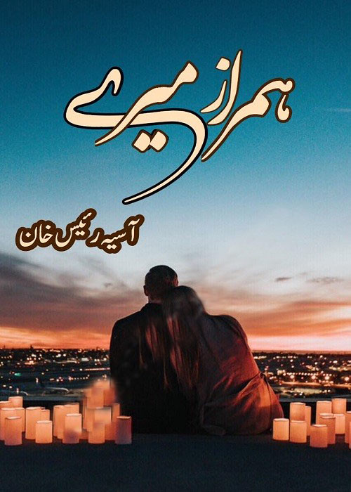 Humraz Mere is a very well written complex script novel by Aasiya Raees Khan which depicts normal emotions and behaviour of human like love hate greed power and fear , Aasiya Raees Khan is a very famous and popular specialy among female readers