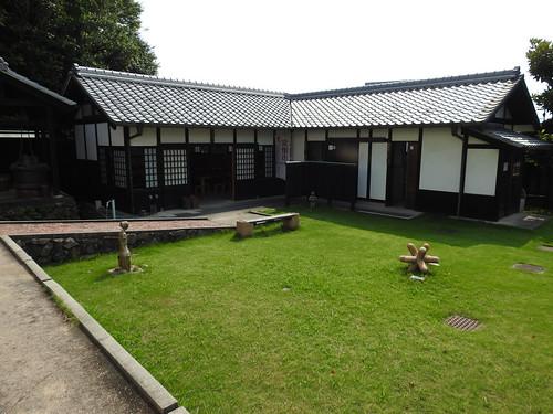Takita family rest area