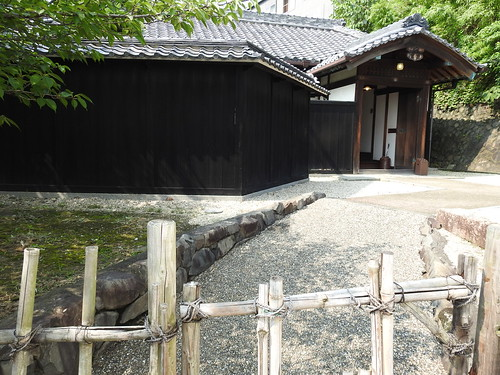 Takita family driveway and gate