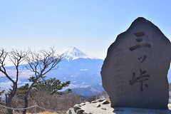 Mitsutouge and Mt. Fuji