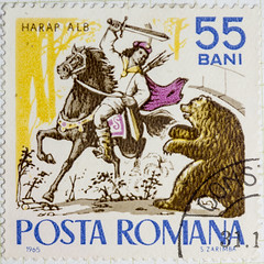 Roumania Tales Harap Alb white Moor