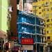 Colourful Wan Chai - Blue Building