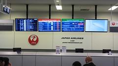 HANEDA Airport Terminal.