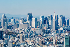 Roppongi Hills Mori Tower: Tokyo City View, Shinjuku