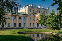 Derzhavin Palace Garden in Saint Petersburg, Russia