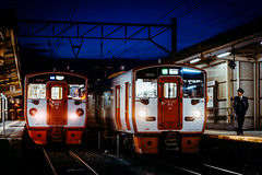 JR Kyushu 815 Series
