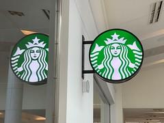 Starbucks At Macy's Dadeland Mall Miami