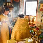 День памяти святой равноапостольной мироносицы Марии Магдалины 2