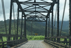 At the northern end of the island even the Highway has single track bridges - Drive with aloha