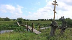 Четыре подвесных моста через реку Сестра.