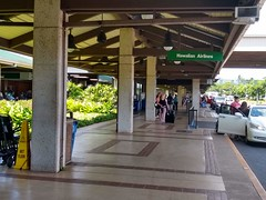 The Breezeway Check-in, Linha'e Airport