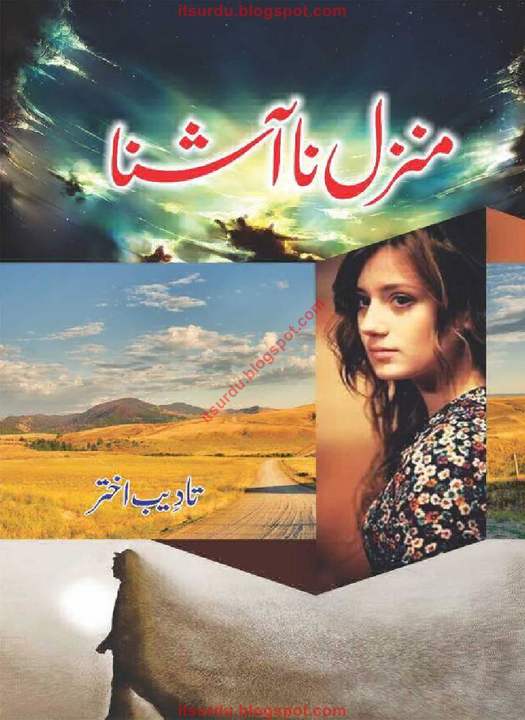 Manzil Na Ashna is a very well written complex script novel by Tadeeb Akhtar which depicts normal emotions and behaviour of human like love hate greed power and fear , Tadeeb Akhtar is a very famous and popular specialy among female readers