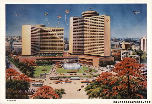 Guangzhou Garden Hotel