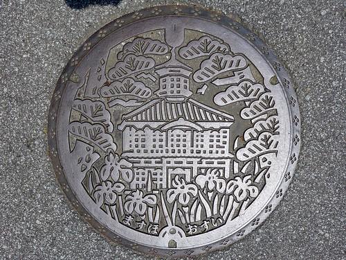 Masuho Yamanashi, manhole cover (山梨県増穂町のマンホール)