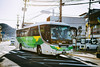 Photo:HINO S'elega_QRG-RU1ASCA_Miyagi200Ka2350 By hans-johnson