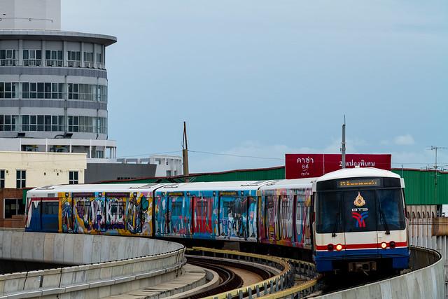 EMU-A series train